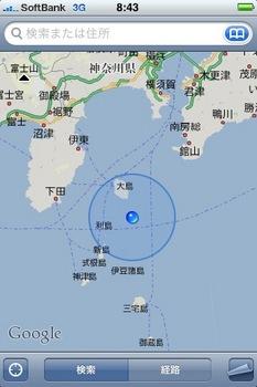利島.jpg